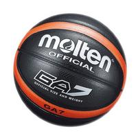 Krepšinio kamuolys Molten GA 7