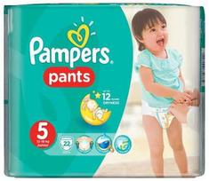 Pampers Pants S5 22
