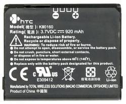 HTC KII0160 Original Battery 920mAh