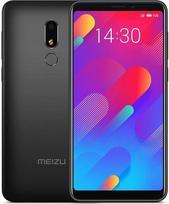 Meizu M8 Note Dual 64GB Black (Juodas)