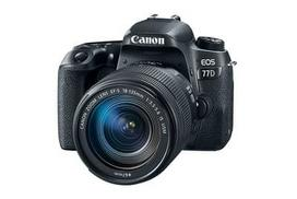 Canon EOS-77D EF-S 18-135mm IS USM