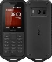 Nokia 800 Tough Dual Black (Juodas)