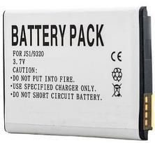 Baterija Blackberry J-S1 (9320, 9220)