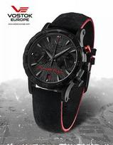 Vostok Europe Benediktas Vanagas Ladies Design VK64-515C395