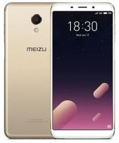 Meizu M6s Dual 32GB Gold (Auksinis)